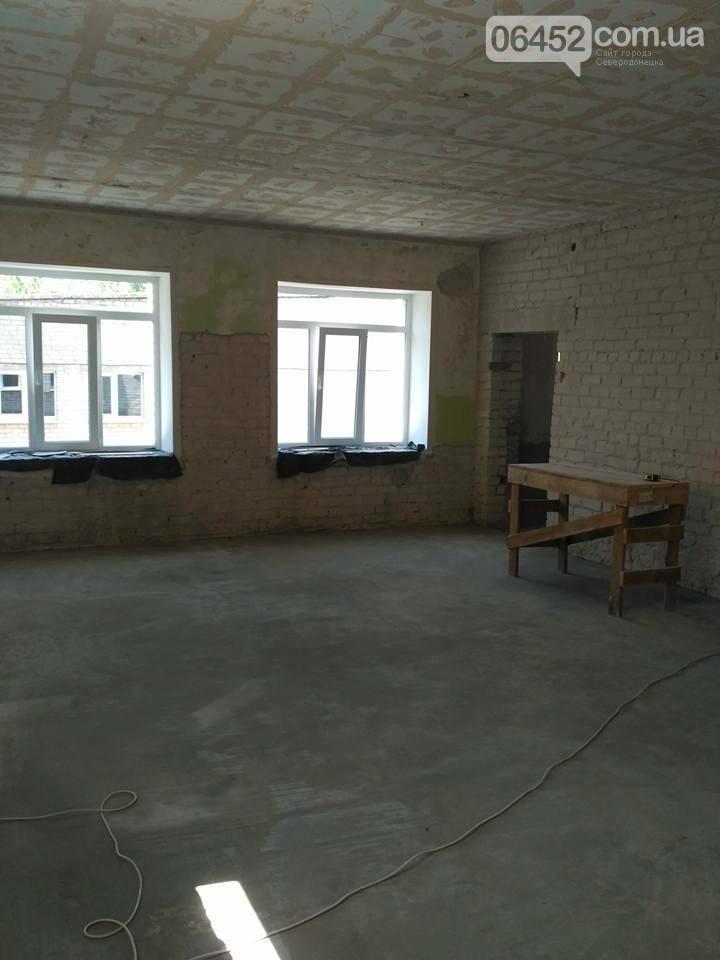 В северодонецком детском саду №41 начался ремонт (фото), фото-13