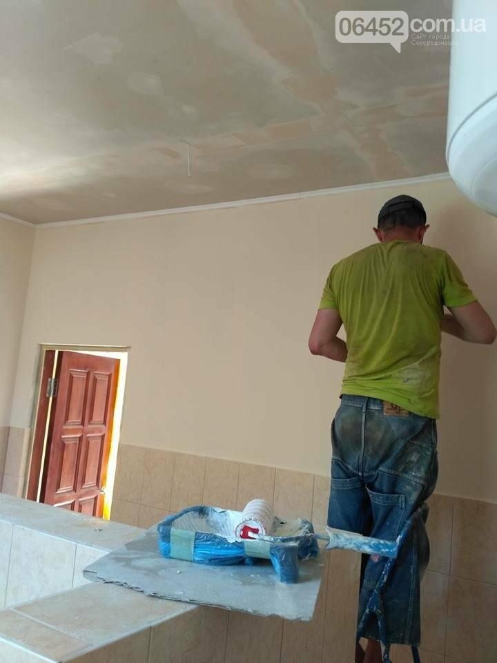 В северодонецком детском саду №41 начался ремонт (фото), фото-15