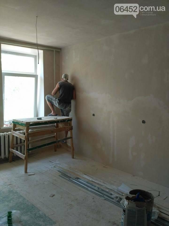 Продолжается ремонт инфекционного отделения северодонецкой горбольницы (фото), фото-2