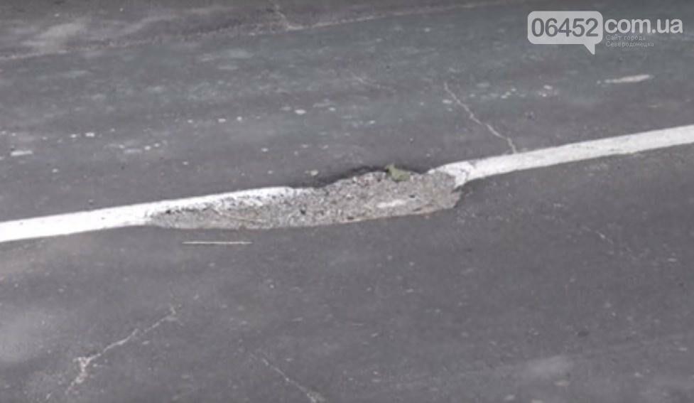 В Северодонецке разрисовывают ямы на дорогах (фото, видео), фото-1