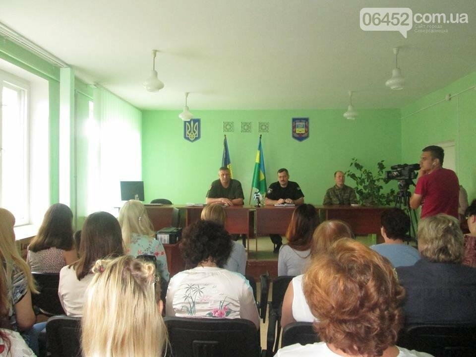 В Северодонецке руководство местной полиции рассказало о своих успехах, фото-4