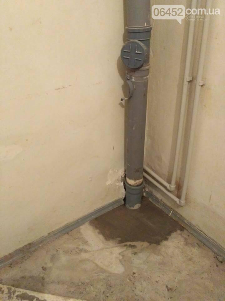 Начат ремонт северодонецкой водолечебницы (фото), фото-3