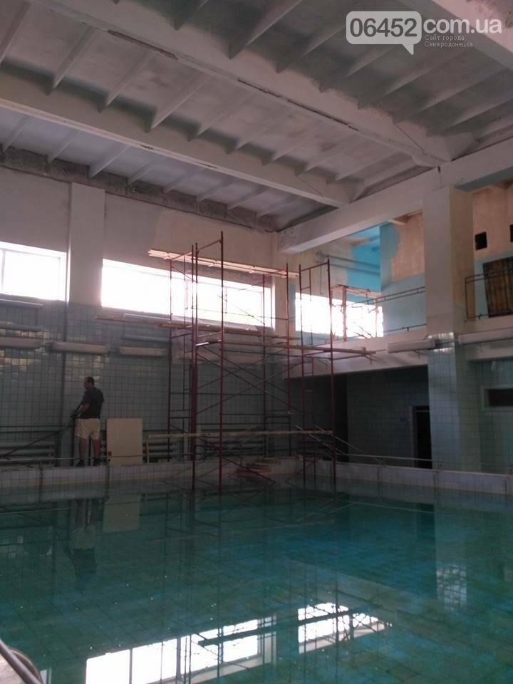 Начат ремонт северодонецкой водолечебницы (фото), фото-5