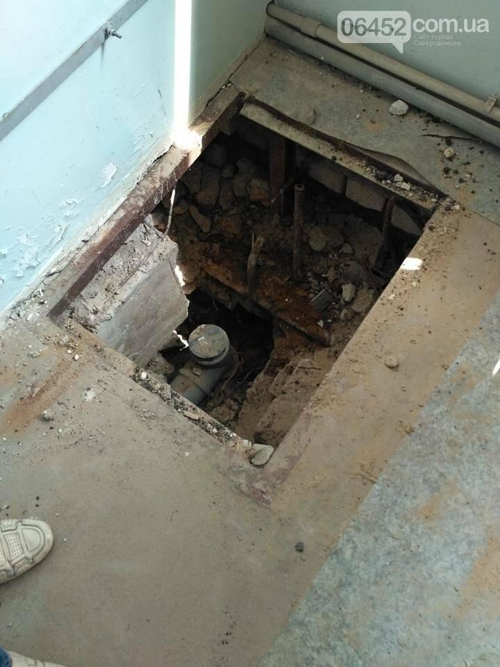 Начат ремонт северодонецкой водолечебницы (фото), фото-7