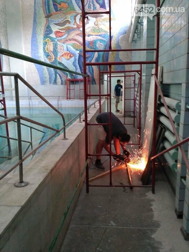 Начат ремонт северодонецкой водолечебницы (фото), фото-8