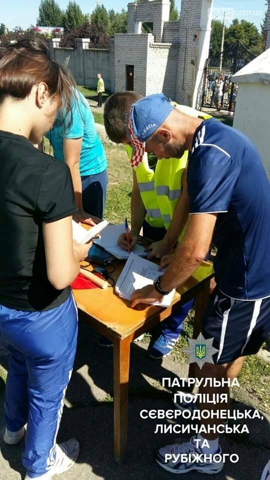 В Северодонецке будущие полицейские показали свою физподготовку (фото), фото-1