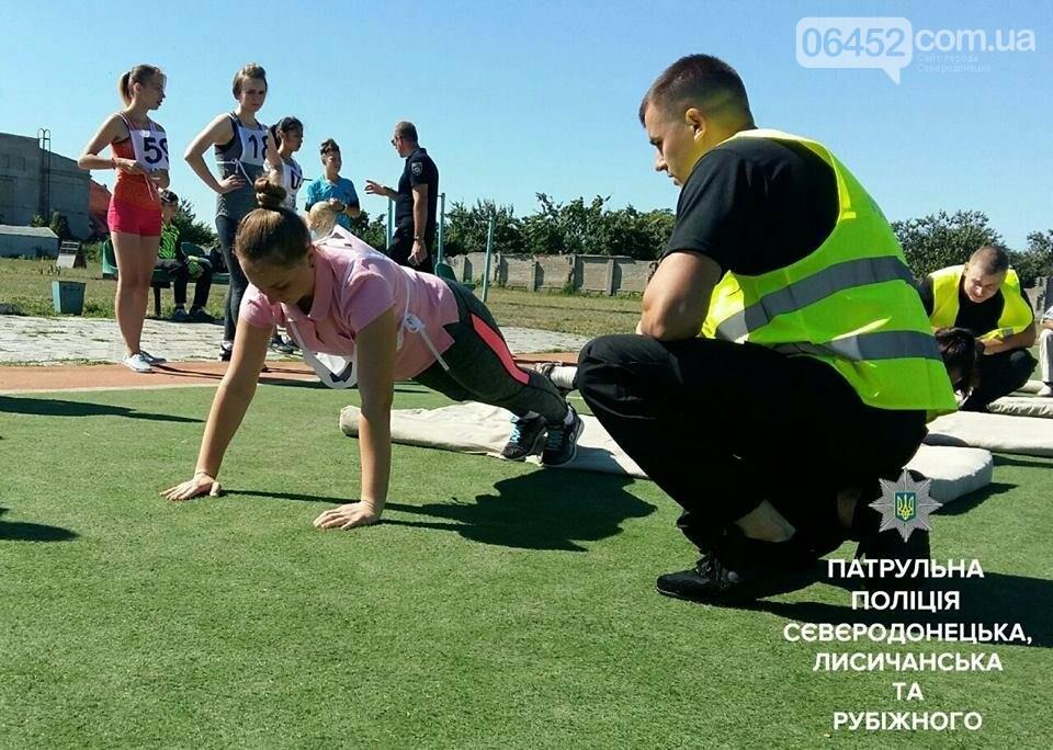 В Северодонецке будущие полицейские показали свою физподготовку (фото), фото-4