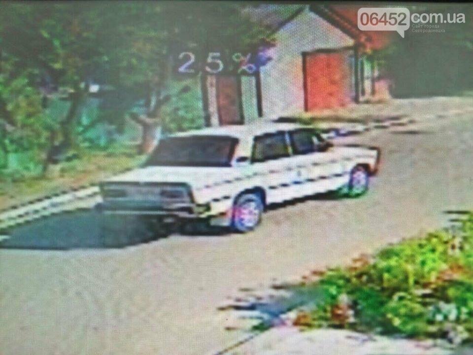 Полиция разыскивает водителя легковушки, сбившего велосипедистку, фото-1