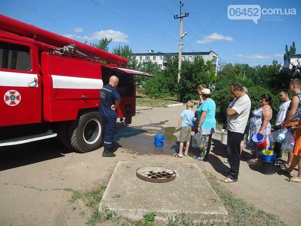 Спасатели организовали подвоз воды жителям Лисичанска (фото), фото-5