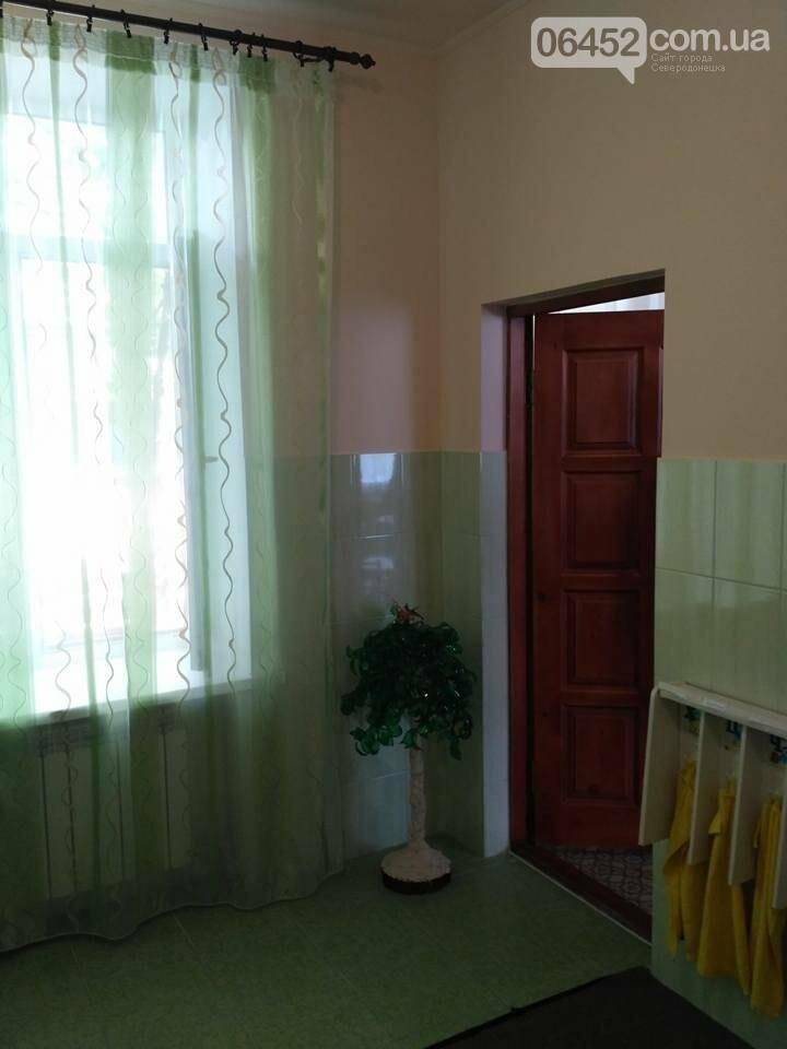 В детском саду №10 начат ремонт (фото), фото-1