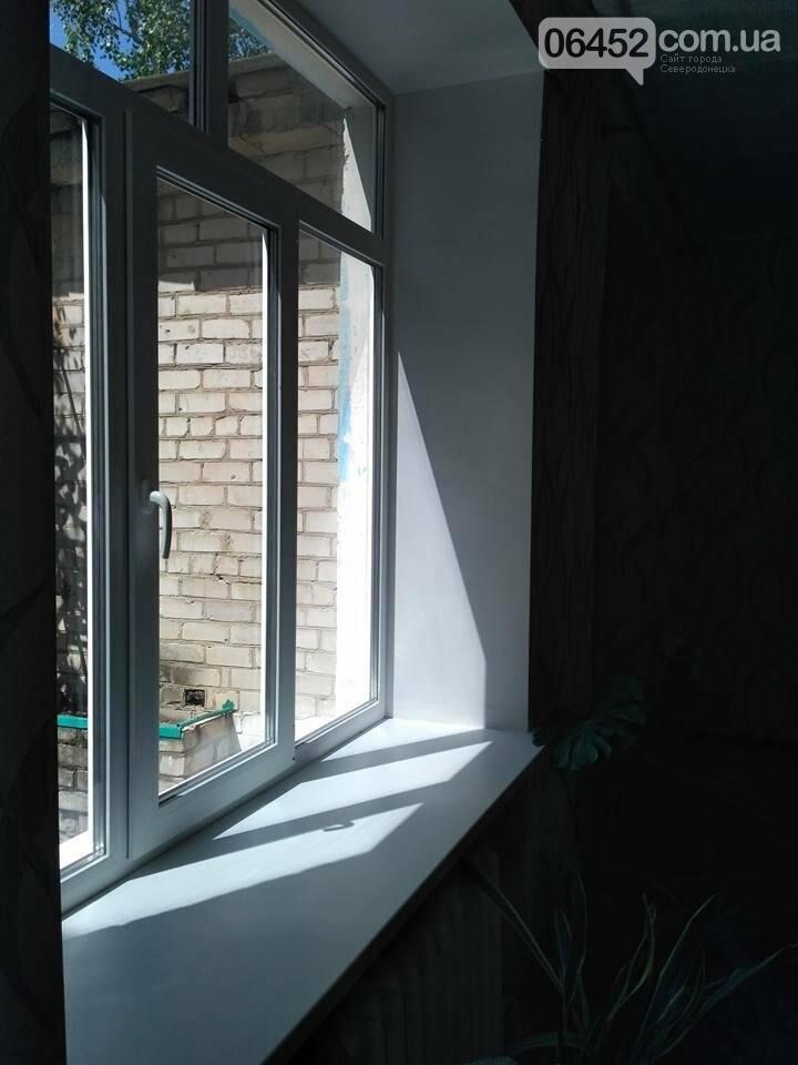 В детском саду №10 начат ремонт (фото), фото-2