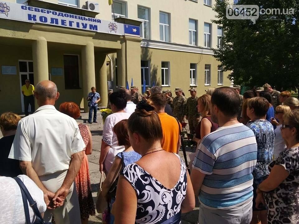 В Северодонецке почтили память Героев АТО (фото), фото-2