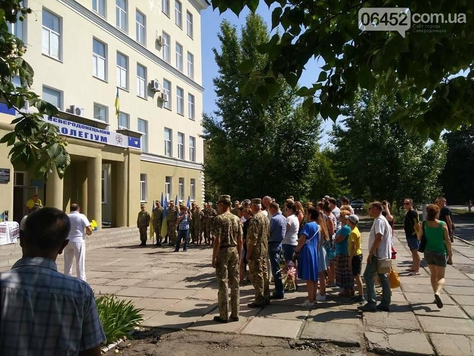 В Северодонецке почтили память Героев АТО (фото), фото-4