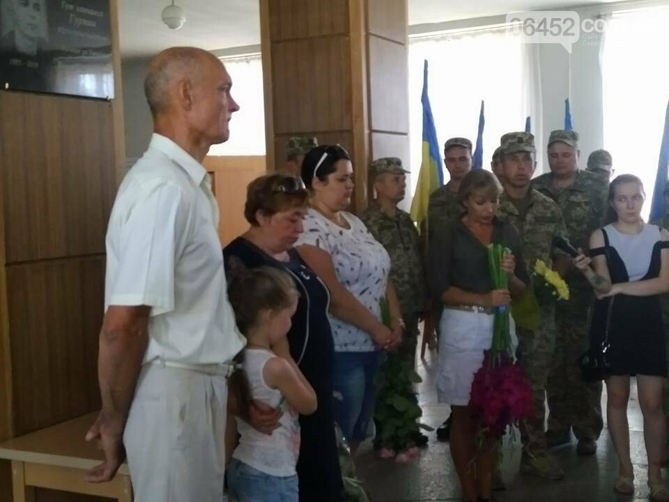 В Северодонецке почтили память Героев АТО (фото), фото-5