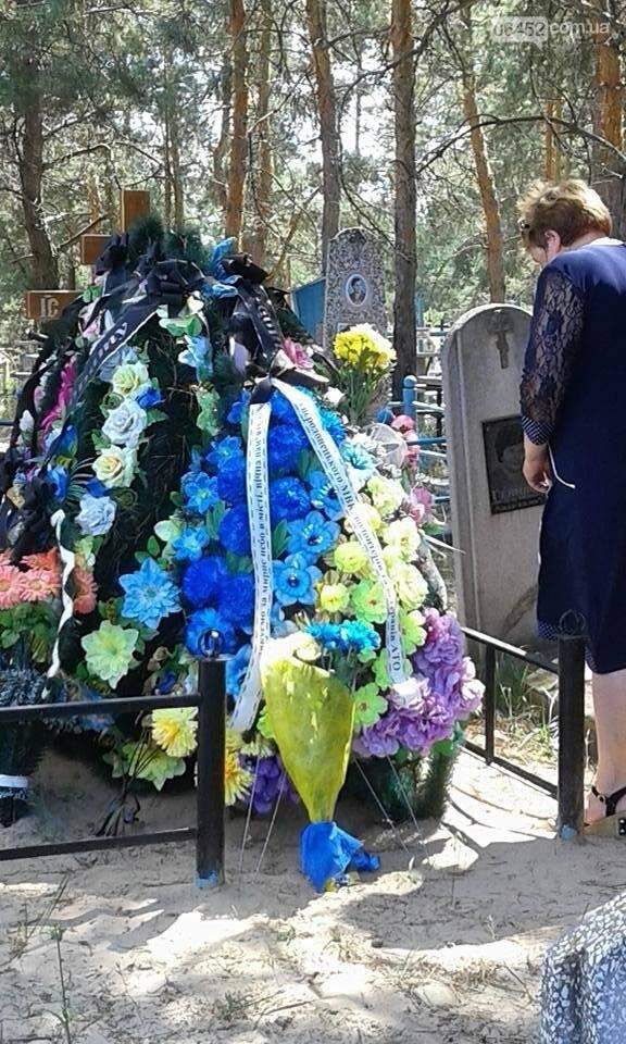 В Северодонецке почтили память Героев АТО (фото), фото-7