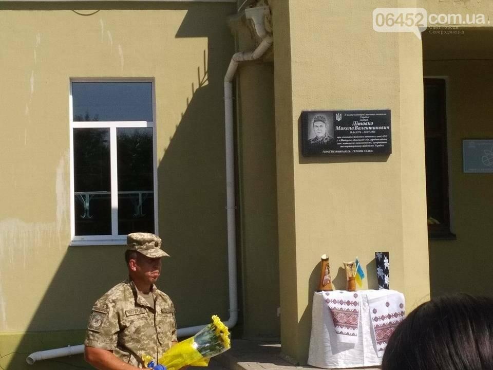 В Северодонецке почтили память Героев АТО (фото), фото-8