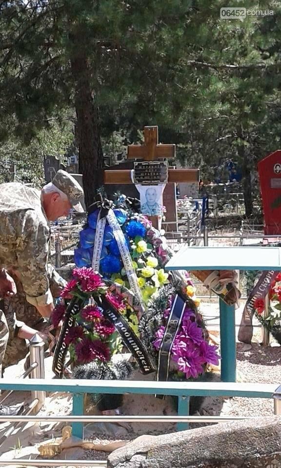 В Северодонецке почтили память Героев АТО (фото), фото-9