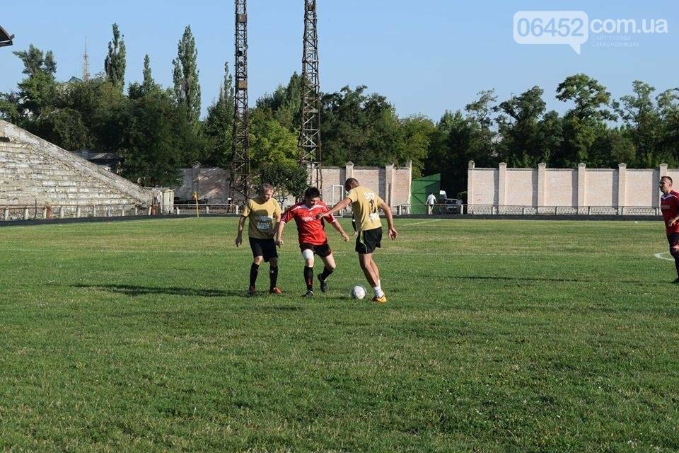 Северодонецкие чиновники обыграли военных (фото), фото-3