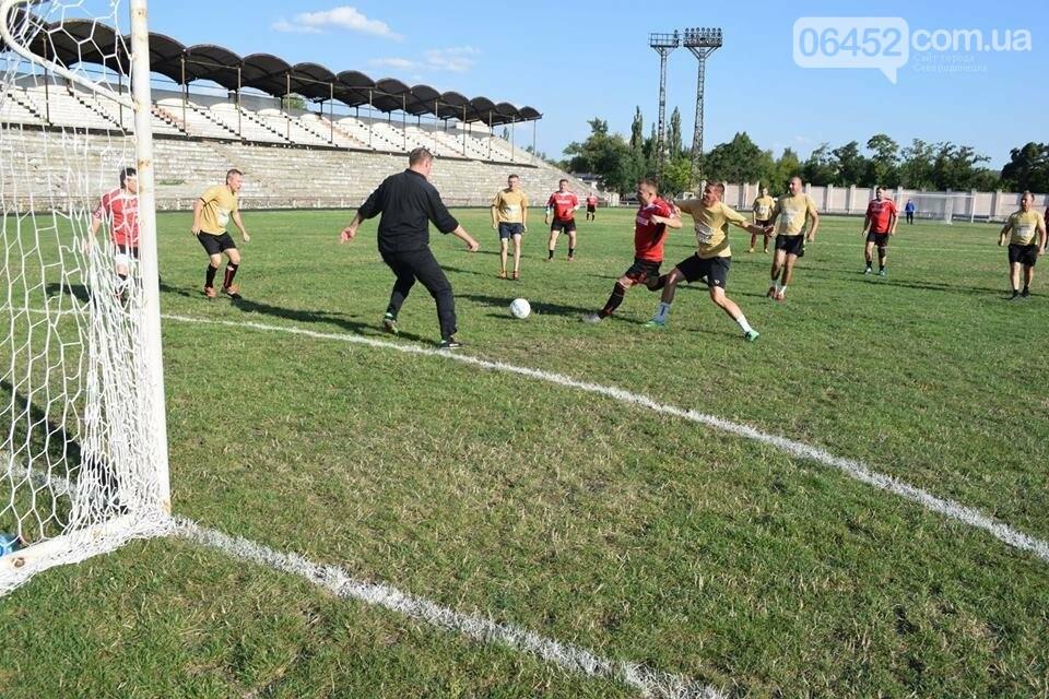 Северодонецкие чиновники обыграли военных (фото), фото-4