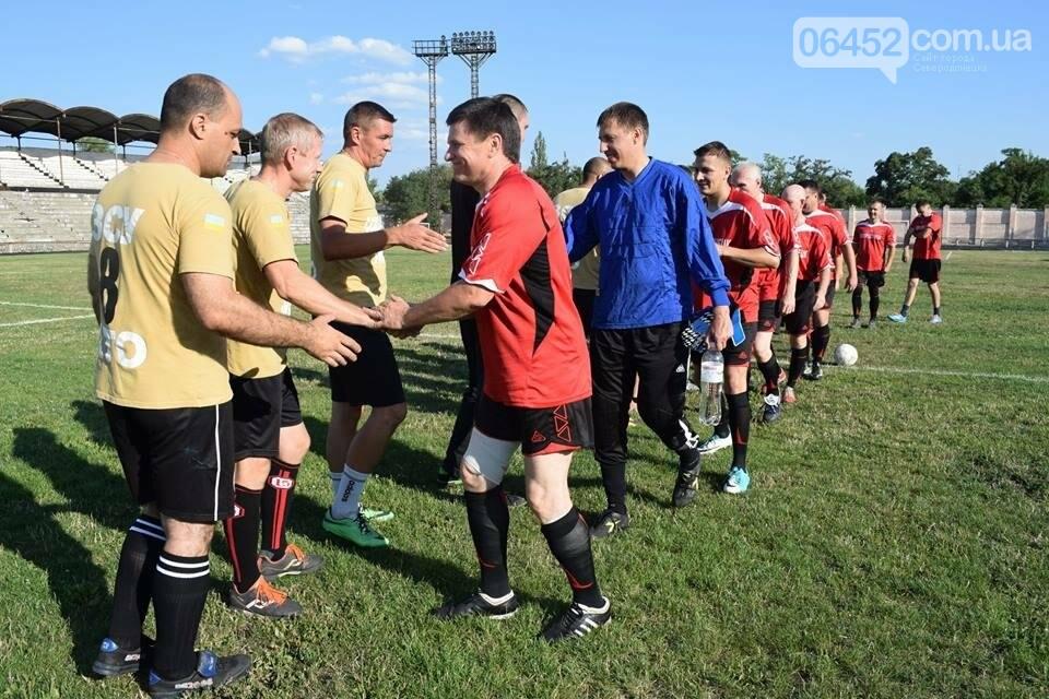 Северодонецкие чиновники обыграли военных (фото), фото-6