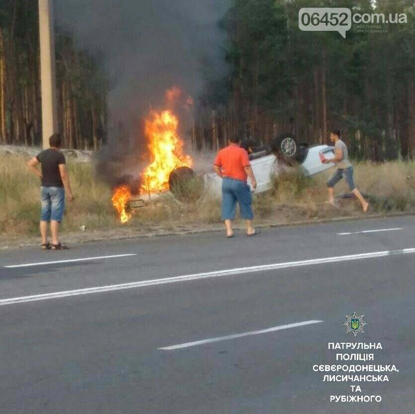 В Северодонецке перевернулась и загорелась легковушка, фото-1