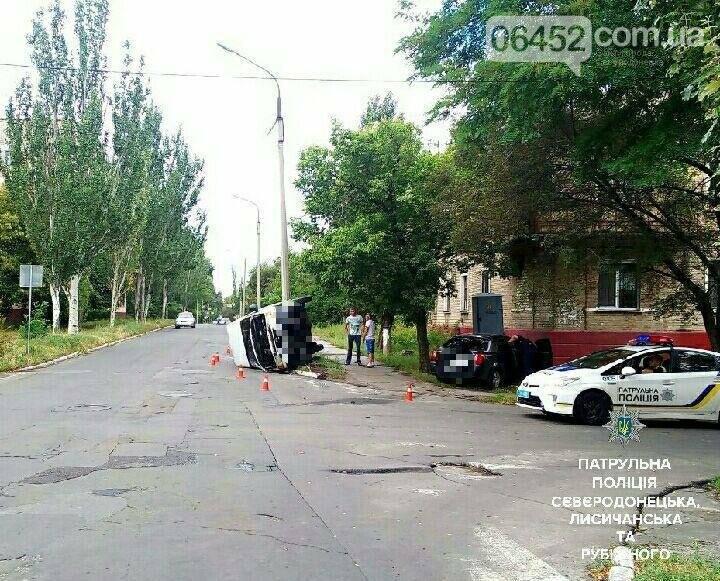 В центре Северодонецка произошло ДТП, фото-1