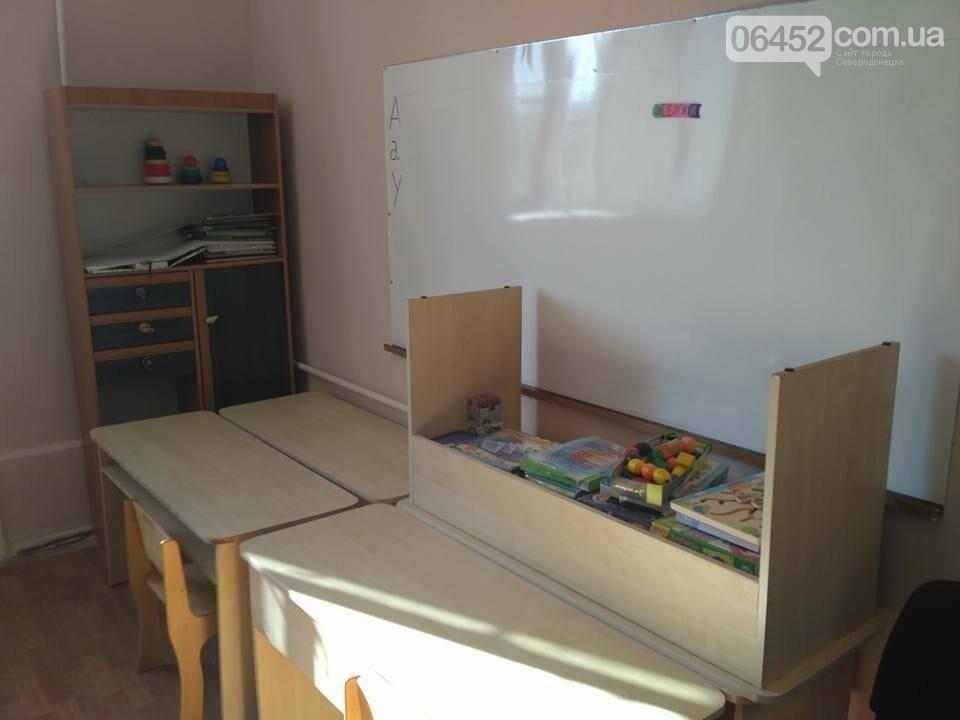 В Северодонецке центр для детей-аутистов расширяет горизонты (фото), фото-1