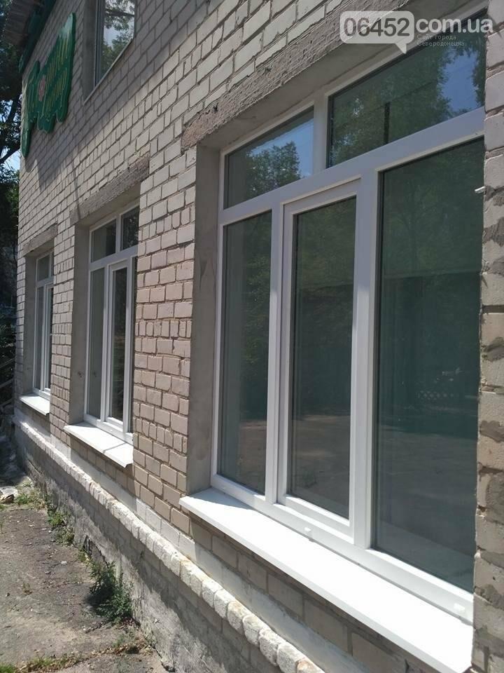 Начат ремонт в Северодонецкой СШ №17 (фото), фото-2
