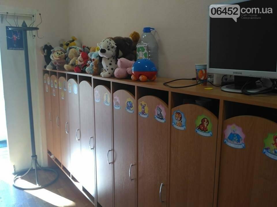 В Северодонецке центр для детей-аутистов расширяет горизонты (фото), фото-2