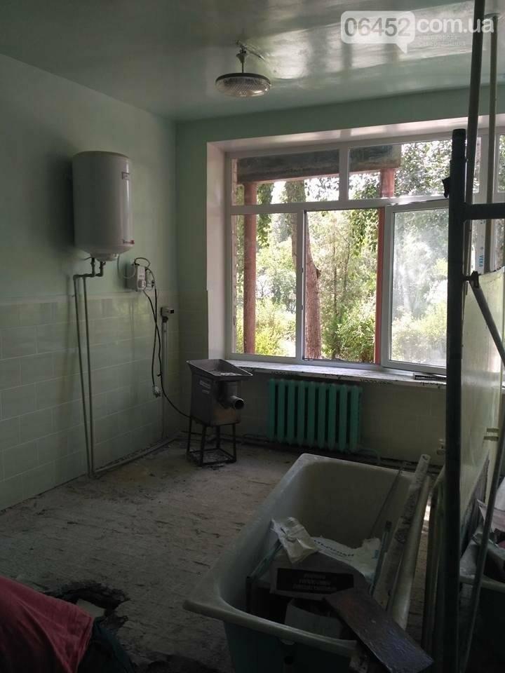 Начат ремонт в Северодонецкой СШ №17 (фото), фото-9