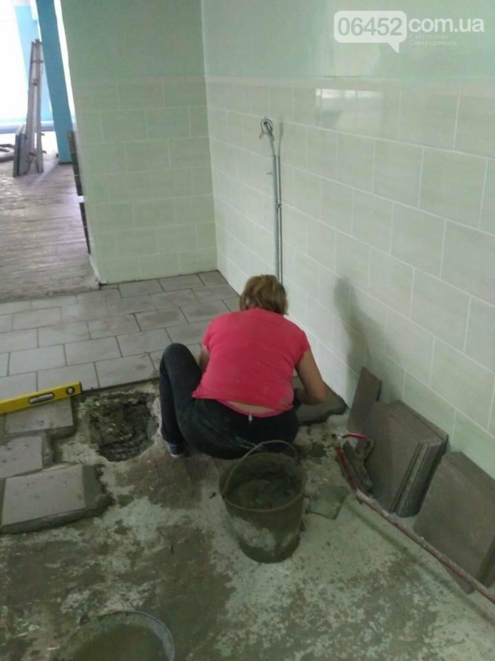 Начат ремонт в Северодонецкой СШ №17 (фото), фото-11