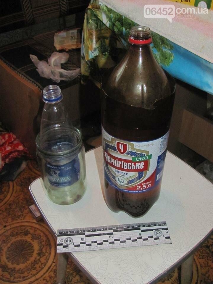 В Лисичанске накрыли наркопритон (фото), фото-7
