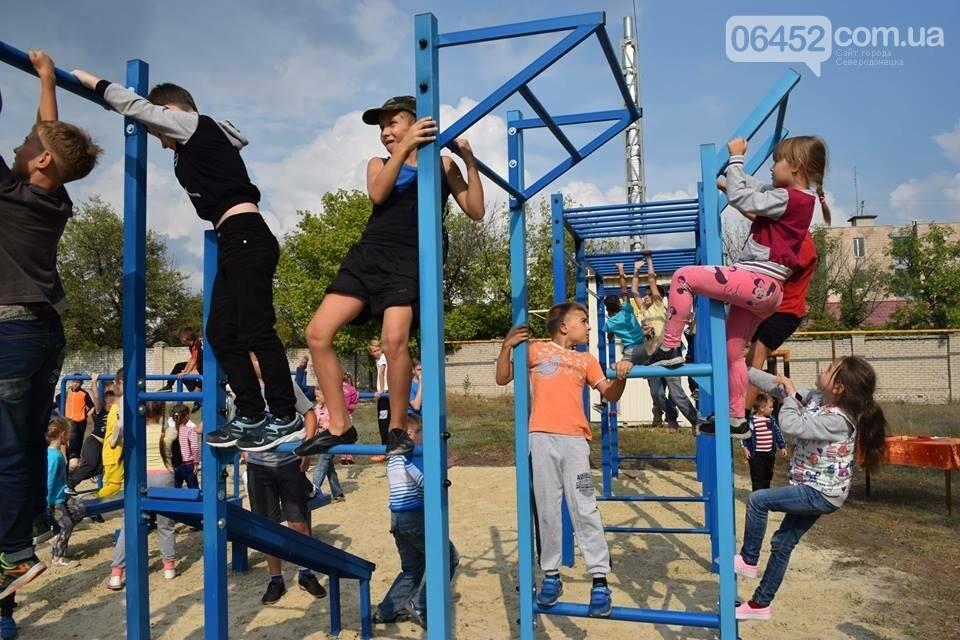 В Северодонецке состоялось открытие площадок для воркаута (фото), фото-1