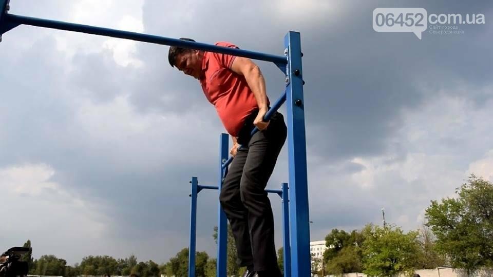 В Северодонецке состоялось открытие площадок для воркаута (фото), фото-9
