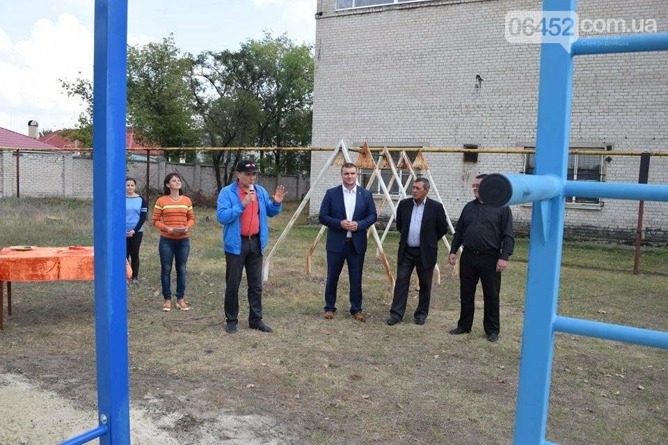 В Северодонецке состоялось открытие площадок для воркаута (фото), фото-13