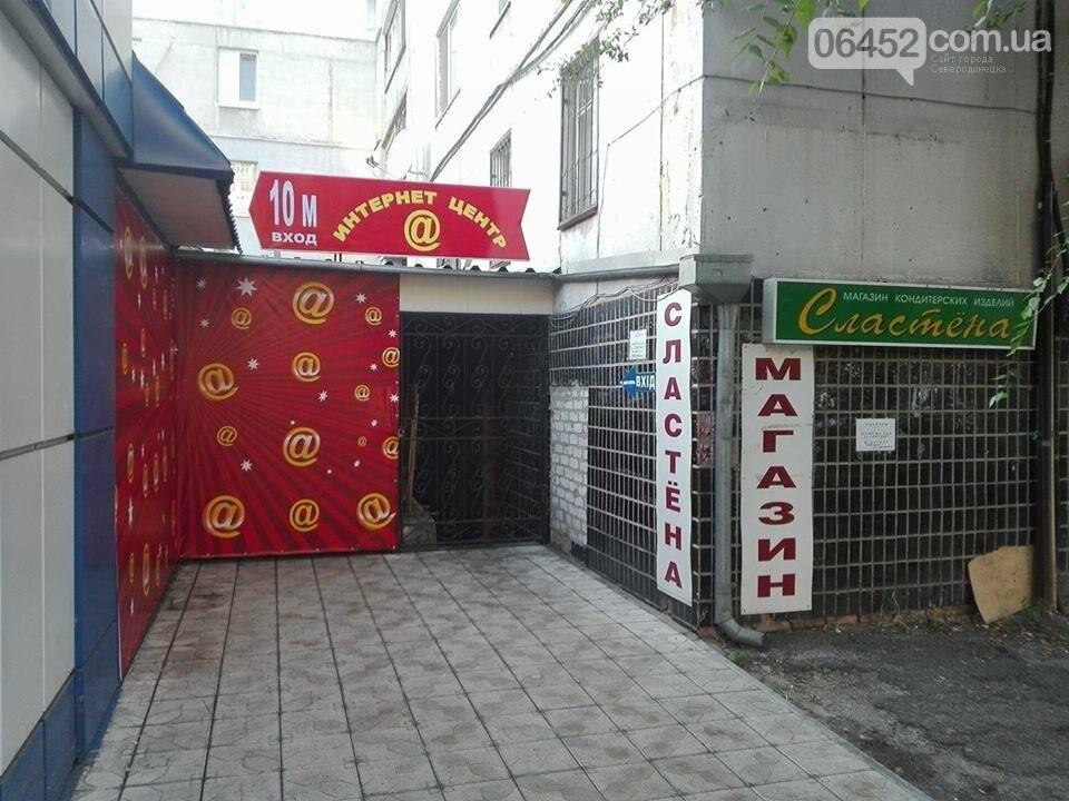 В Северодонецке открылся новый игорный клуб, фото-1