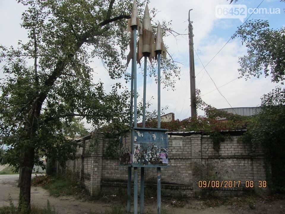 В Северодонецке памятный знак превратился в груду металлолома , фото-1
