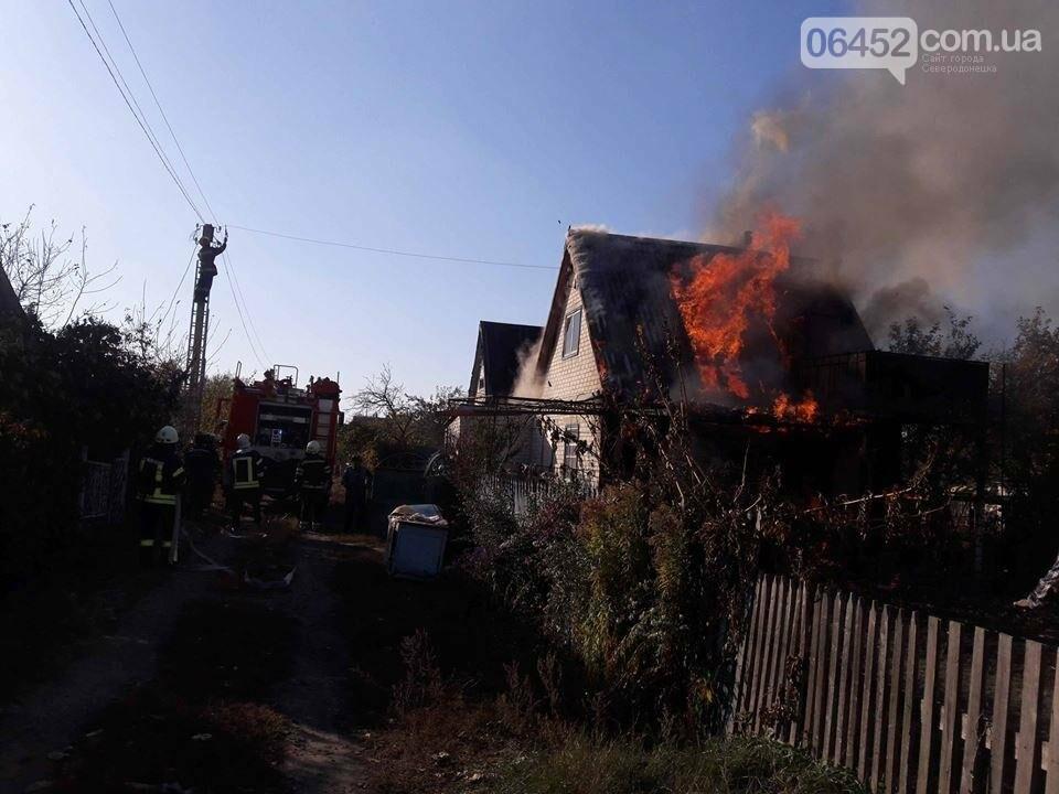 В Северодонецке сгорела частная дача (фото), фото-4