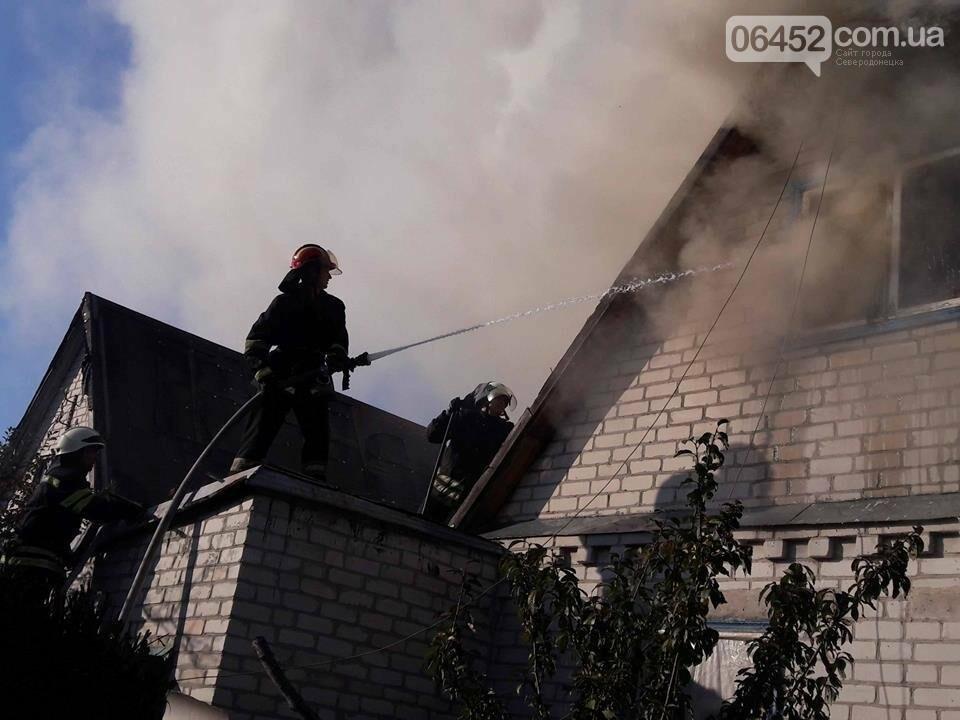 В Северодонецке сгорела частная дача (фото), фото-2