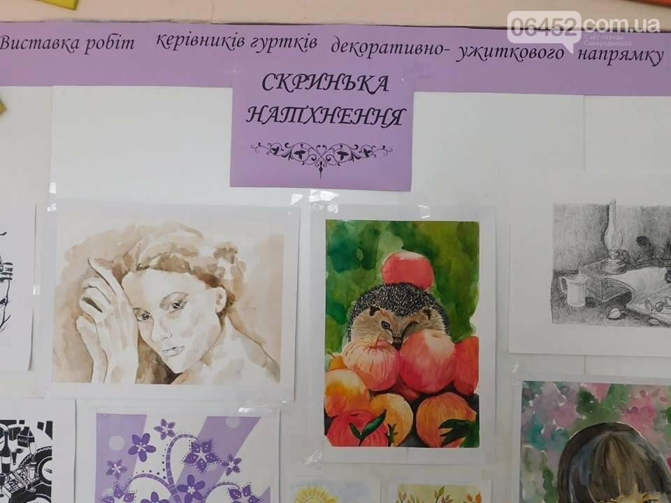 В Северодонецке открылась выставка детского творчества (фото), фото-10