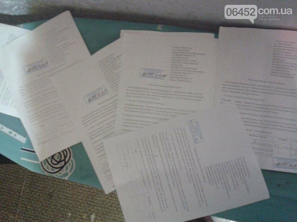 Советника мэра Северодонецка назвали лжецом (документы), фото-3