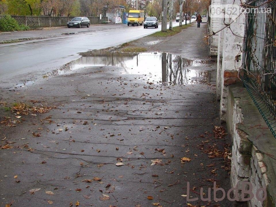 Северодонецк: От тротуаров остались рожки да ножки (фото), фото-3