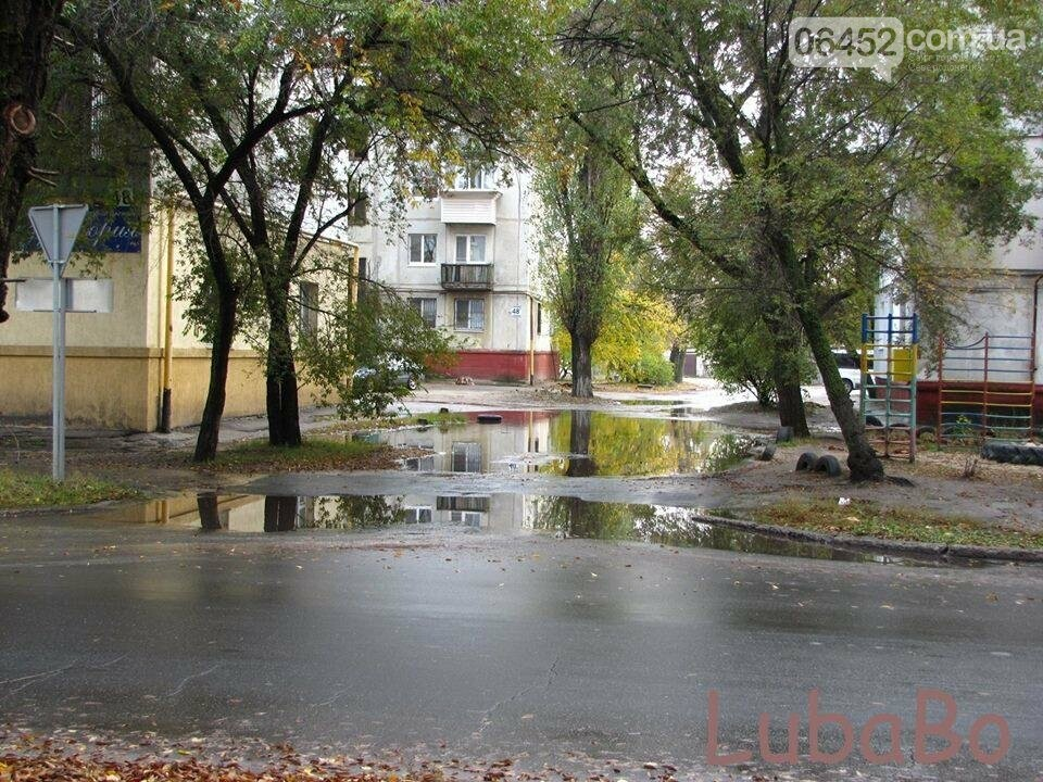 Северодонецк: От тротуаров остались рожки да ножки (фото), фото-6