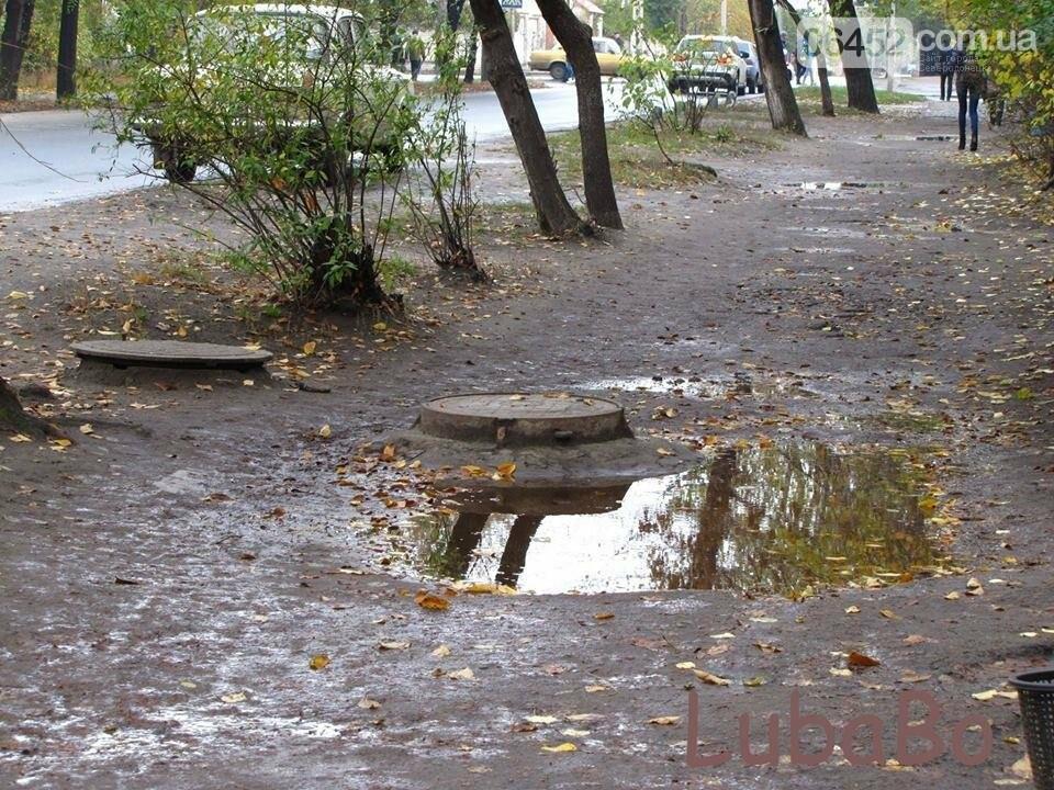 Северодонецк: От тротуаров остались рожки да ножки (фото), фото-8