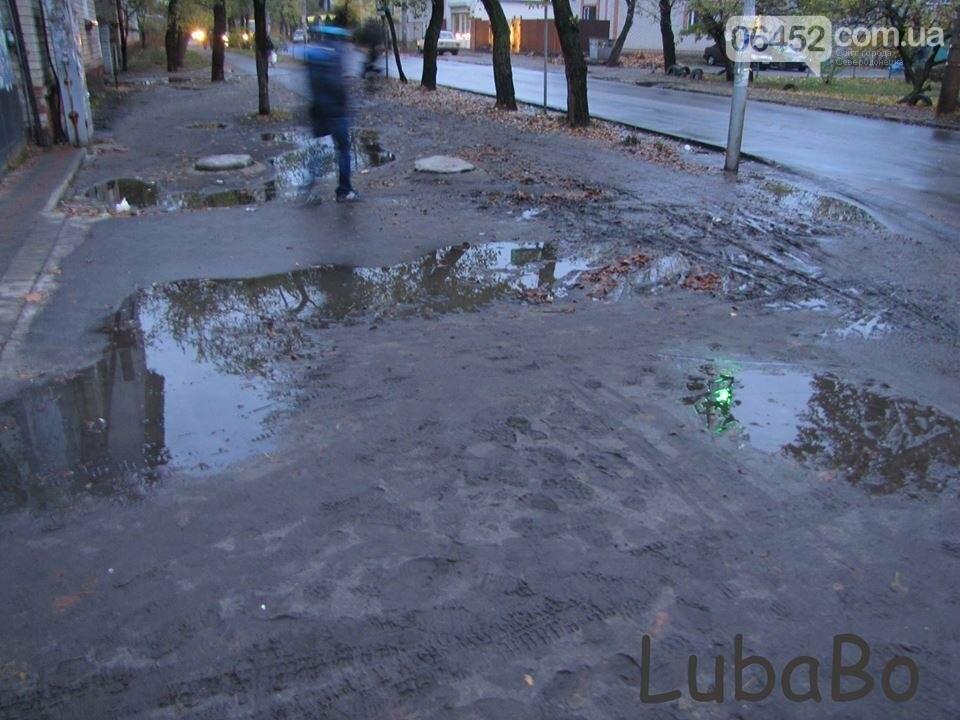 Северодонецк: От тротуаров остались рожки да ножки (фото), фото-9