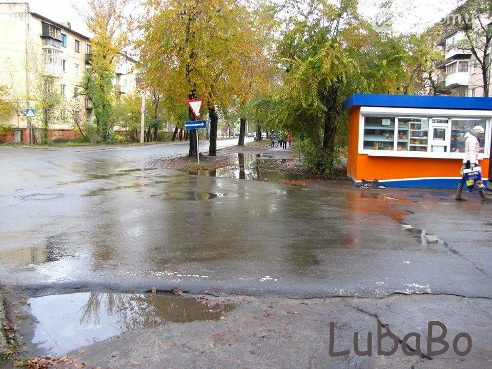 Северодонецк: От тротуаров остались рожки да ножки (фото), фото-7