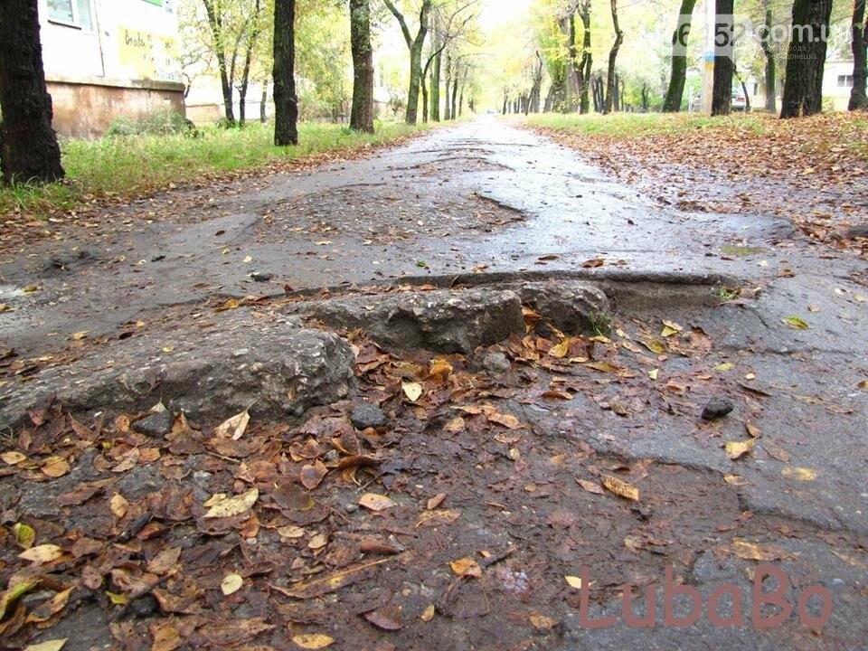 Северодонецк: От тротуаров остались рожки да ножки (фото), фото-5