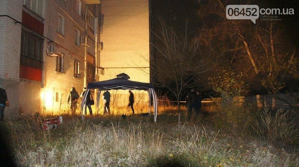 Советника мэра Северодонецка убили ударом по голове (фото), фото-1