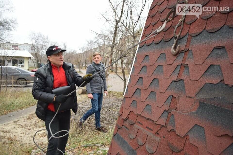 В Северодонецке демонтируют МАФы (фото), фото-6