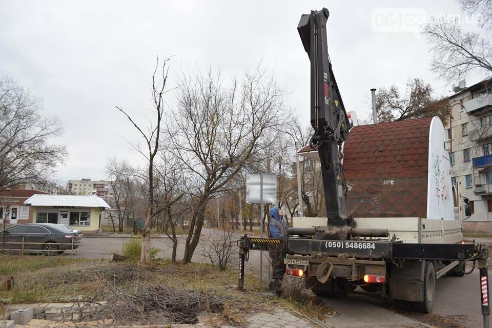 В Северодонецке демонтируют МАФы (фото), фото-1
